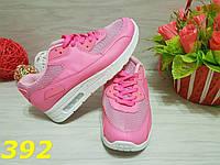Кроссовки аирмаксы ярко розовые 39, 40 (392)