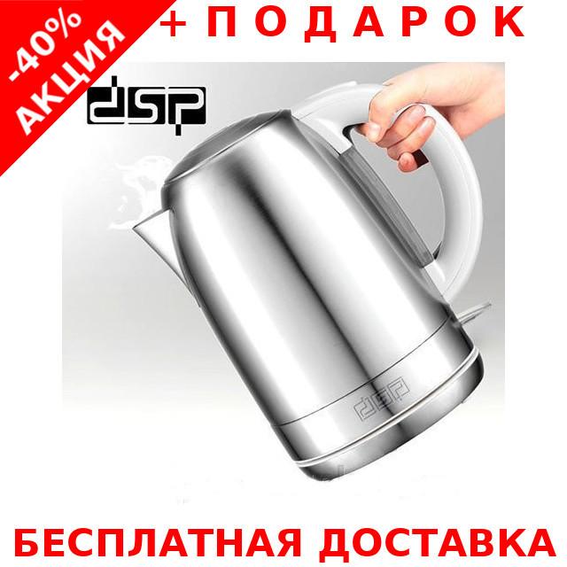 Электрочайник металлический DSP KK1114 2200W 1.7L