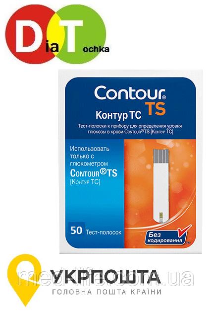 Тест-Полоски Contour ts(Контур ТС) 50шт/уп Срок:05.2020