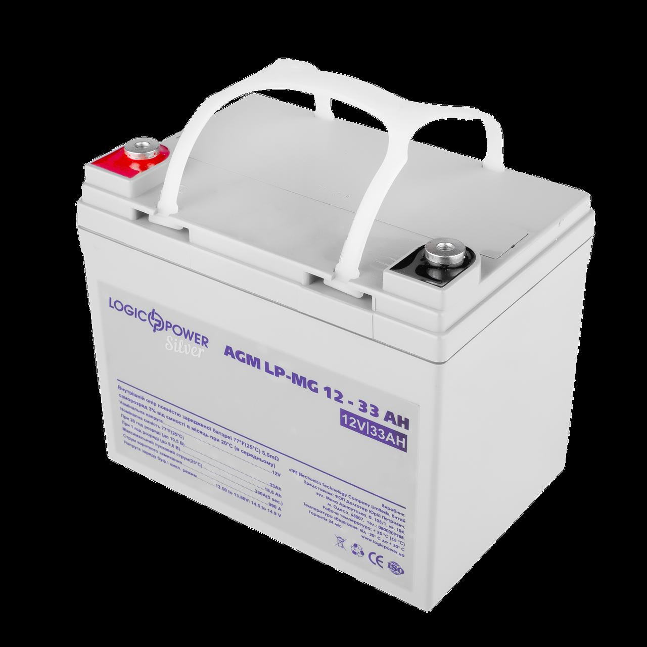 Аккумулятор мультигелевый AGM LogicPower LP-MG 12 - 33 AH SILVER