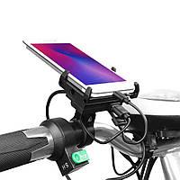 GUB G-85E Крепление держатель USB для телефона на мотоцикл руль / вынос / рулевую