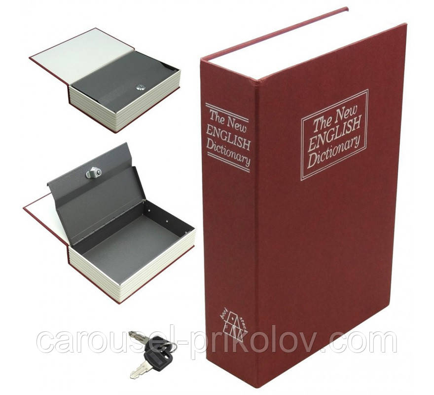 Книга-сейф большая 24 см