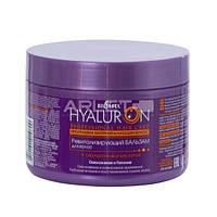 Ревитализирующий БАЛЬЗАМ для волос с гиалуроновой кислотой - Белита Линия: Professional HYALURON Hair Care 500мл.