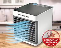 Оригинал. Охладитель воздуха Arctic Ultra Rovus