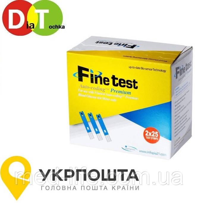 Тест-Полоски Fine Test Premium Auto-Coding (Файн Тест Премиум) №50.Срок 09.05.2021