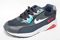 Стильные кроссовки на шнурках для  мальчика  р 33 стелька 20,9см, ТМ Солнце