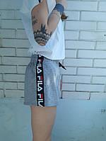 Шорты женcкие серые Fila с чёрными лампасами
