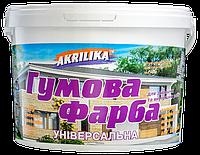 Резиновая краска Akrilika 3.2кг (красно-коричневый)