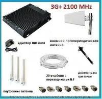 Комплект 3G+ WR-2770L-W 2100 MHz 70 dbi 27 dbm с внешней логопериодической антенной. Площадь покрытия 1500 кв. м., фото 1
