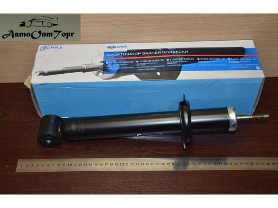 Амортизатор задней подвески  ВАЗ Приора 2170, 2172, 2173, кат. код  2170-2915004, про-во Сааз, фото 2