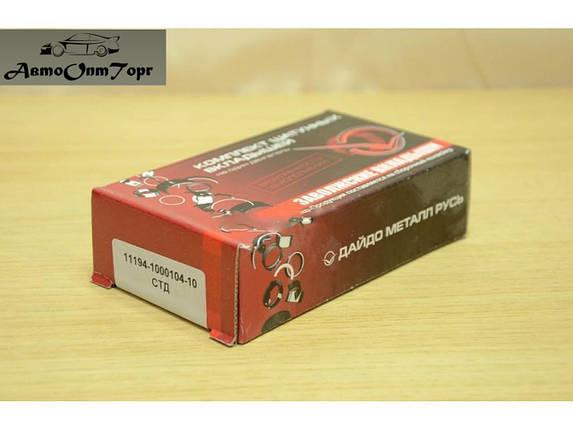 Вкладыши шатунные стандарт ВАЗ 11194, 21116-21127 Калина, Приора, производитель: ЗМЗ, кат. код , фото 2