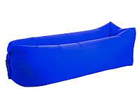 Ламзак для пляжного отдыха Air  Синий