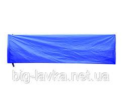 Ламзак для пляжного відпочинку Air Синій