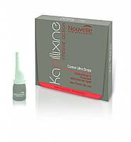 Средство против выпадения волос Nouvelle Ultra Drops 10 амп по 7 мл