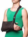 Бандаж для руки поддерживающий с дополнительной фиксацией  Medtextile 9905, фото 2
