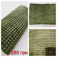Велюровый плед зеленый