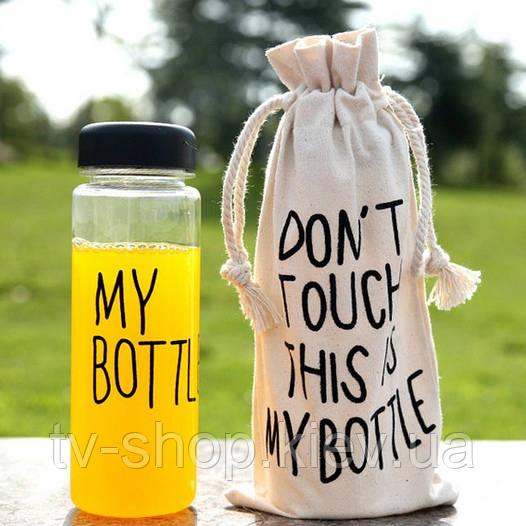 Бутылка для  напитков в чехле My Bottle ,500 мл