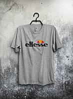 Футболка Ellesse I240, Реплика