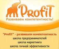 """Курс-интенсив  """"Маркетинг в социальных сетях"""""""