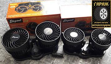 Автомобильный вентилятор 24V двойной 108 мм Elegant EL 101 546