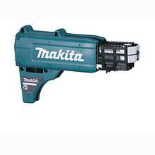 Магазин подачі шурупів 25-55 мм для DFS250 / DFS451 / DFS452 / FS6300 / FS4300 / FS4000 Makita (199146-8)