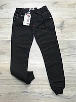 Катоновые брюки на резинке. 4 года.
