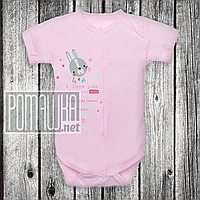 Детский боди футболка р 56 0-1 мес бодик с коротким рукавом для новорожденных малышей КУЛИР 3087 Розовый Г
