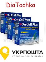 Комплект Тест Полосок Он Колл Плюс 3уп/On Call Plus Срок:08.2021
