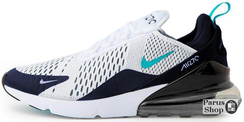 Nike Air 270 Men's Sport Shoes