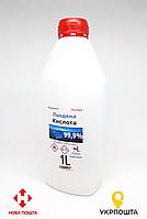 Ледяная Уксусная Кислота 1л. - 99,9% ЛУК ХЧ