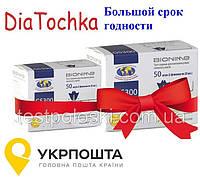 Тест-Полоски Bionime gs300 (Бионайм джс300) 2*50шт/уп Cрок 02,2022