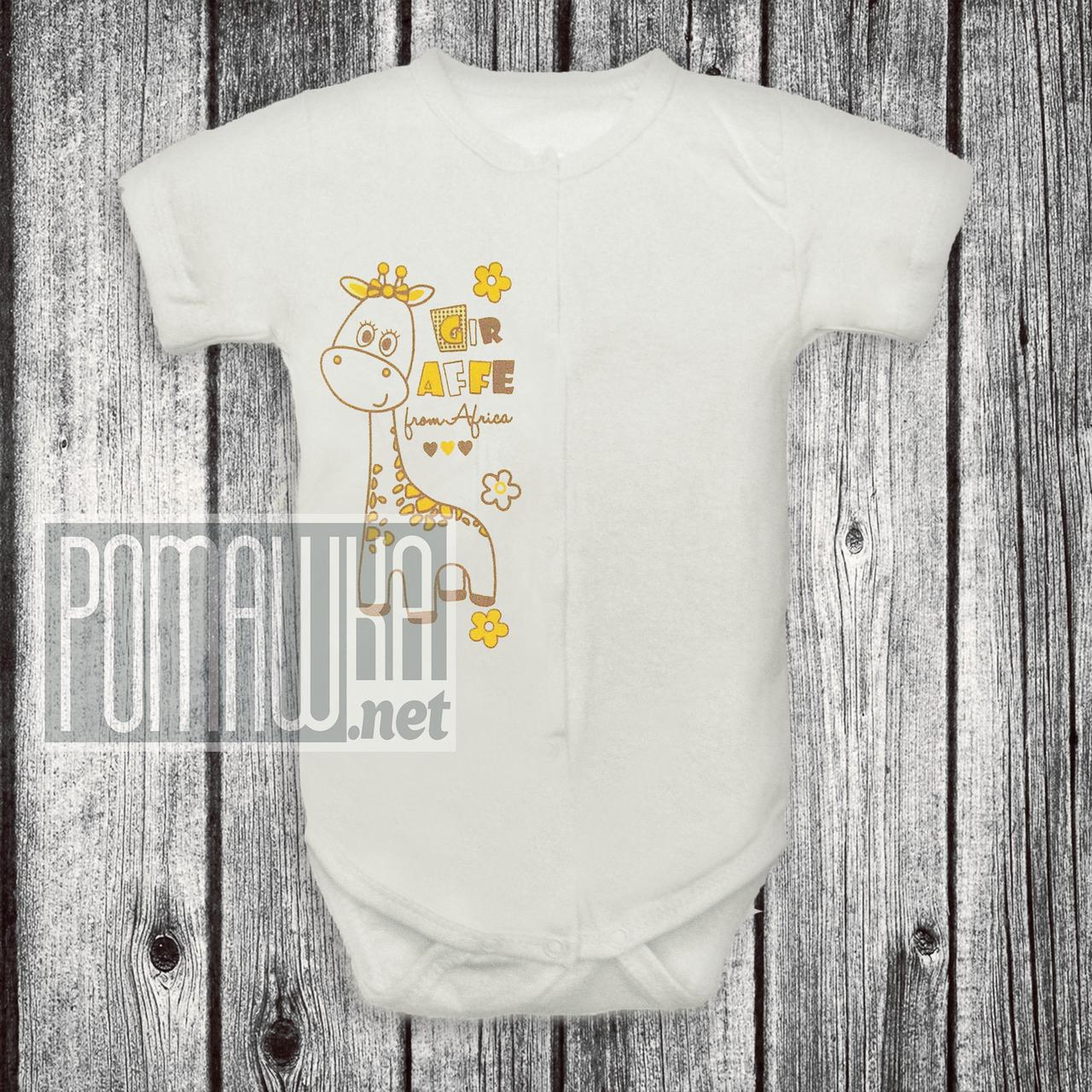 Детский боди футболка р 74 (68) 3-7 мес бодик короткий рукав для новорожденных малышей КУЛИР 3087 Бежевый