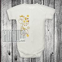 Детский боди футболка р 74 (68) 3-7 мес бодик короткий рукав для новорожденных малышей КУЛИР 3087 Бежевый, фото 1