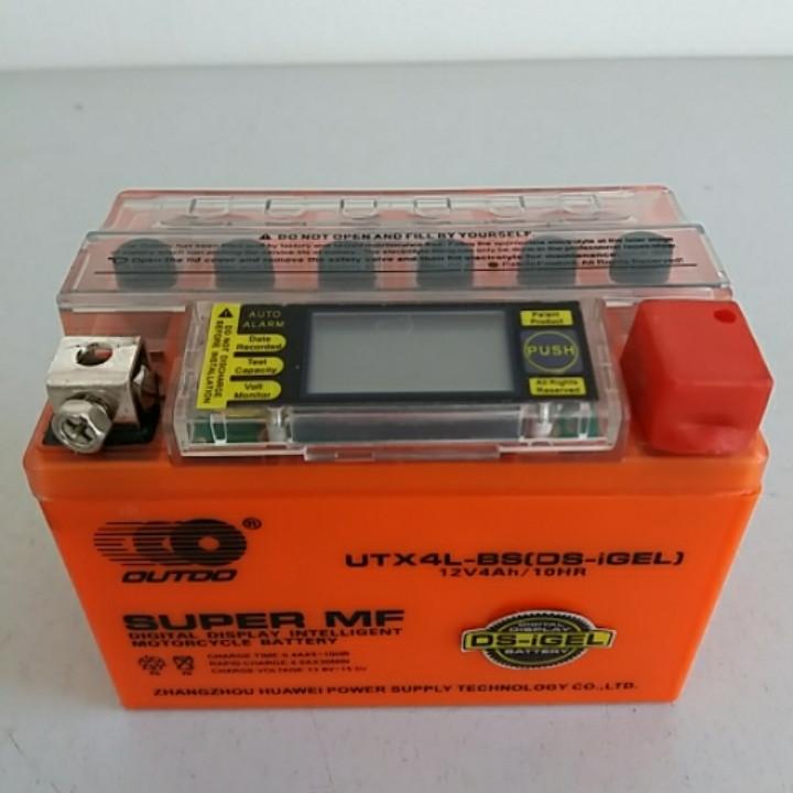 Аккумулятор 12V 4А гелевый (оранжевый, с индикатором заряда, вольтметром)