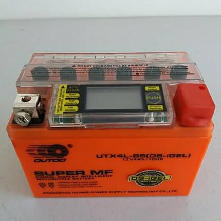 Аккумулятор 12V 4А гелевый (оранжевый, с индикатором заряда, вольтметром), фото 2