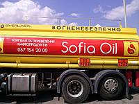 Бензин оптом от 200 литров Киев Киевская обл.