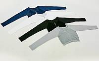 Кофта спортивная для фитнеса и йоги Lingo 1543: 4 цвета, размер M-L (40-48)