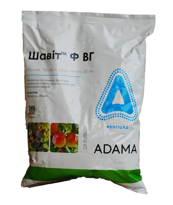 Шавит 1 кг фунгицид, Adama