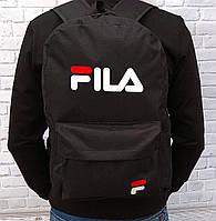 🎒ХИТ!  Молодежный вместительный рюкзак FILA, фила. Черный / F 01|рюкзак, рюкзак для школы, портфель, рюкзак украина, городской рюкзак, backpack,