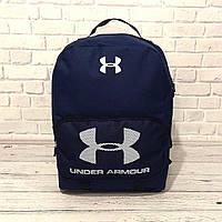 🎒Спортивный городской рюкзак Under Armour. Синий|рюкзак, рюкзак для школы, рюкзак украина, городской рюкзак, backpack, рюкзак спортивный, молодежный