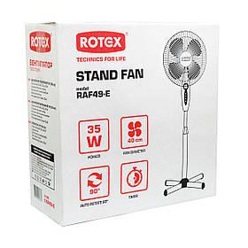 Вентилятор Rotex RAF49-E коробка оригинал