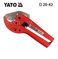 Ножницы для труб Yato 20-42