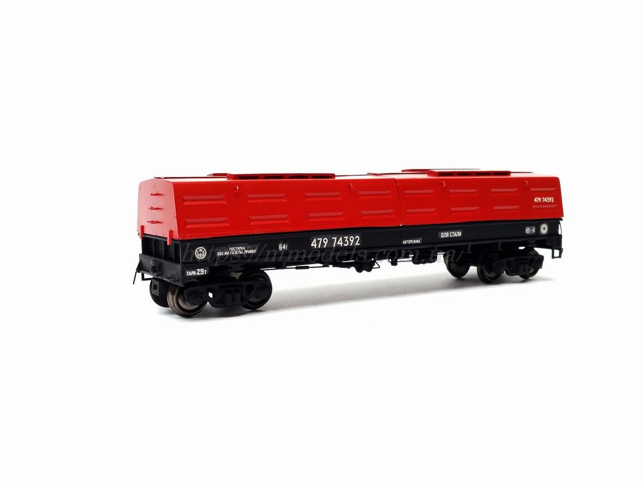 4-осный вагон модели 12-4011 для перевозки холоднокатаной стали, СЖД, H0,1/87