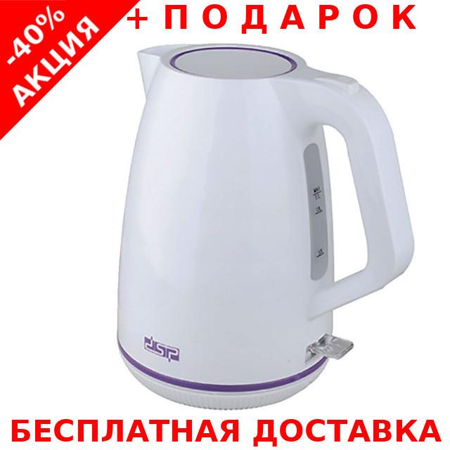 Электрочайник пластиковый DSP KK-1015 2200W 1.7L