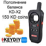 Пополнение баланса KEYDIY Coins (КД коины) для программатора KD-X2