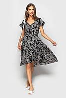 Брендовое летнее платье 4042