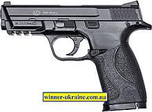 Пневматический пистолет SAS MP-40 metal