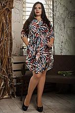 Женское повседневное красивое летнее платье большого размера, фото 2