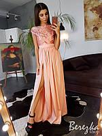 Вечернее платье в пол с кружевным верхом и разрезом 66ty3072