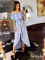 Повседневное летнее платье с открытыми плечами и ассиметричной юбкой миди 66ty3073